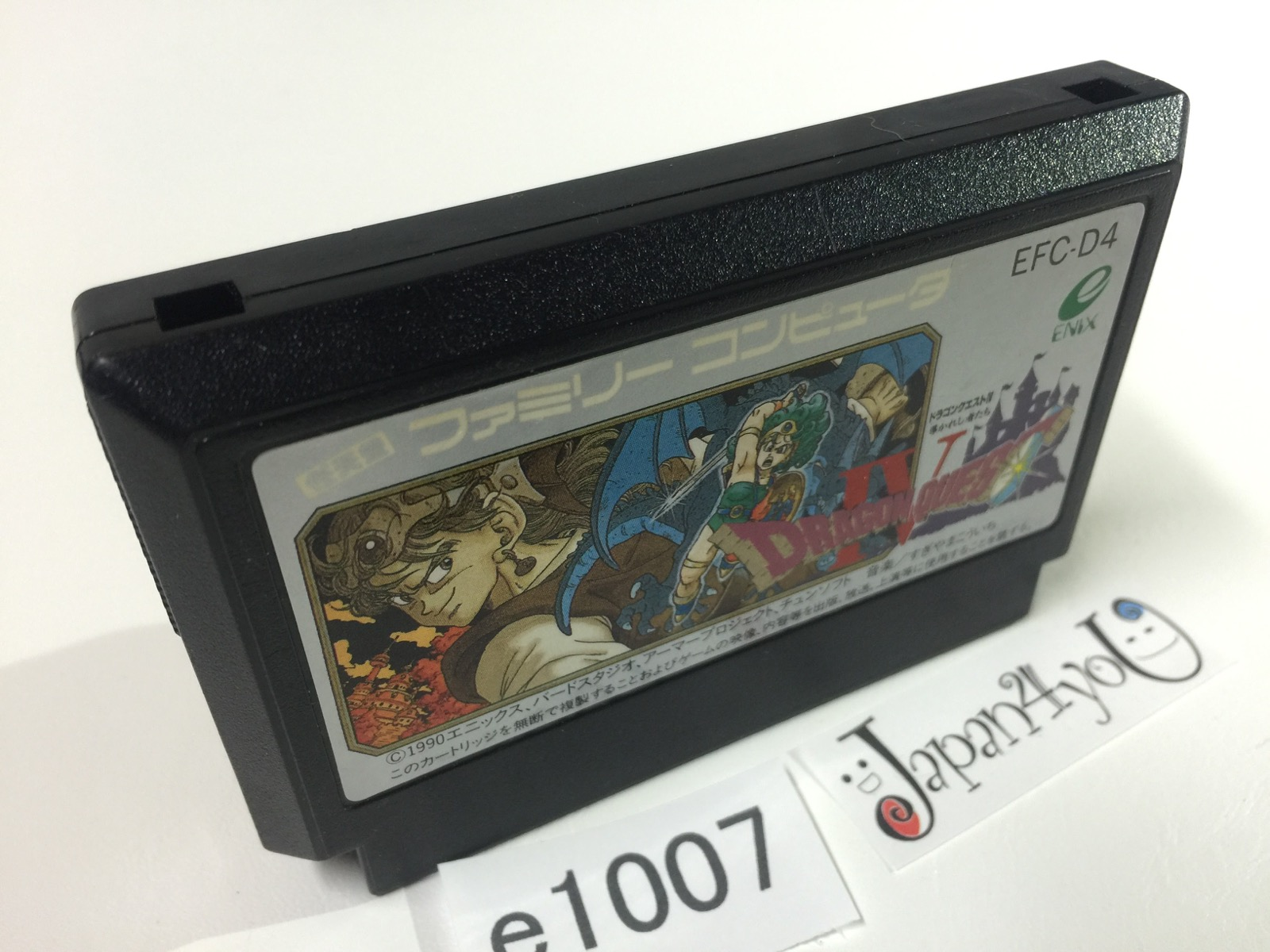 E1007 Dragon Quest 4 NES Famicom Japan J4U | eBay